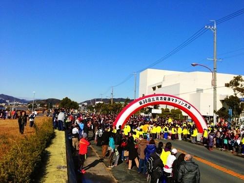 三河湾健康マラソン!